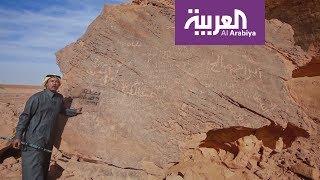 وقفات على خطى العرب 28