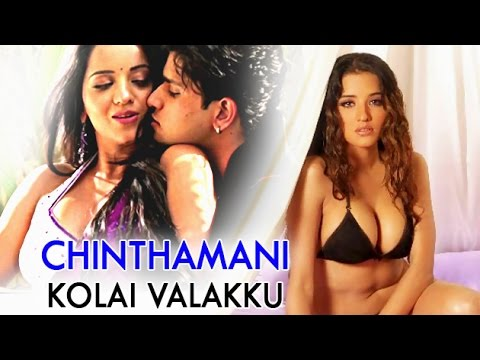Chinthamani Kolai Valakku | Full Tamil Movie | Monalisha, Veeramani, Ram Reddy