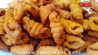 Curly Snacks Recipe in Hindi by Indian Food Made Easy