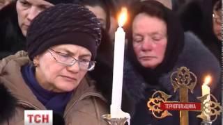 На Тернопільщині попрощалися із загиблим захисником Донецького аеропорту - (видео)