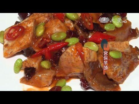現代心素派-20150710 香積料理 - 梅汁南瓜、 宮保芋頭 - 在地好美味 - 三多吉蔬食坊