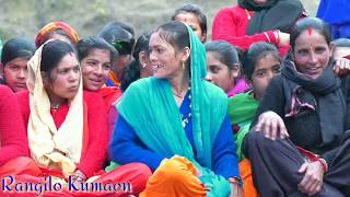 पहाड़ी शादी में महिला संगीत कार्यक्रम | Pahadi Shadi dance | Rangilo Kumaon