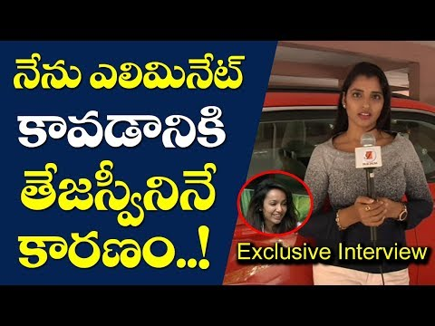 Anchor Shyamala About Tejaswi & Elimination | Anchor Shyamala  Exclusive Interview | Bigg Boss 2