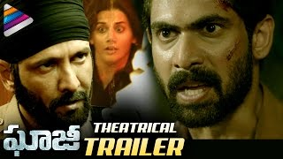 Rana GHAZI Movie Theatrical Trailer | Rana Daggubati | Taapsee | Latest Telugu Movie Trailer 2017