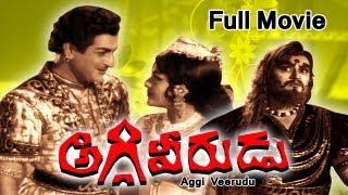 Aggi Veerudu Full Length Telugu Movie
