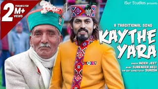 Kaythe Yara | Traditional Kullvi Song | Inder Jeet | Official Video | Surender Negi | iSur Studio