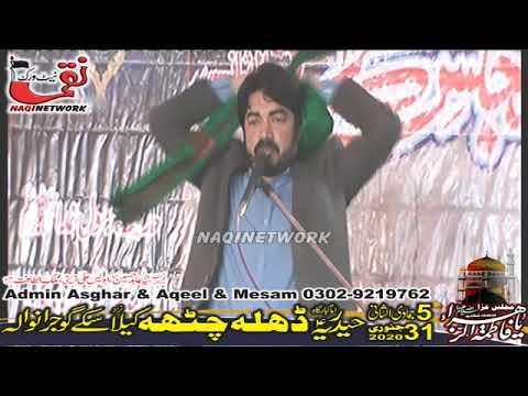 Zakir Ali Hassan Naqvi 5 jmadi ul Sani 31 january 2020 Majlis e Aza Dehla Chatha Gujranwala