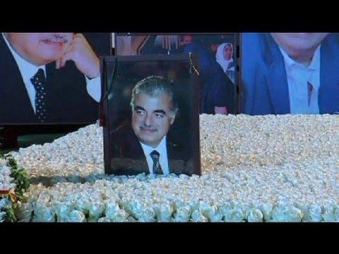 UN-Tribunal beginnt Prozess gegen Hariri-Mörder in Abwesenheit
