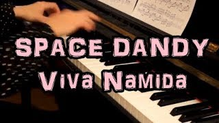 SPACE☆DANDY OP - Viva Namida - Piano - ビバナミダ - 岡村靖幸