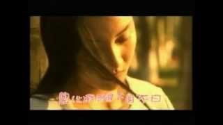 "Hainanese Song–""The 3rd Sister"" 海南歌-""三姐"""