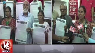 TUF Resolves To Oppose World Telugu Conference | Releases Protest Posters