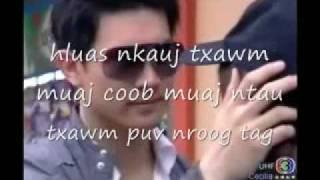 Jai Rao video: Xav yog tus koj hlub with hmong sub