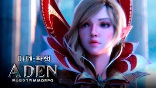 Aden:Rebirth - Cinematic Trailer - Full version - Mobile - F2P - KR