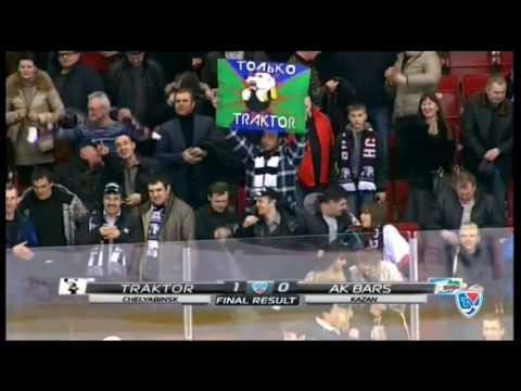 ХК «Ак Барс» -ХК «Трактор» 5-ый матч