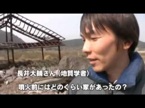 九州の火山地帯を歩き、火砕流の跡を訪ねる。