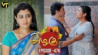 Azhagu - Tamil Serial | அழகு | Episode 476 | Sun TV Serials | 13 June 2019 | Revathy | VisionTime