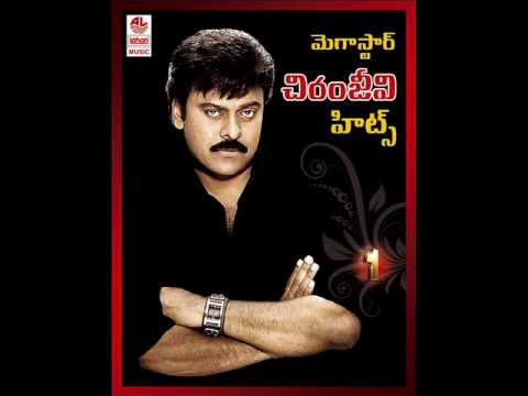 Chiranjeevi Hit Songs | Badrachalam Konda | Telugu Old Songs