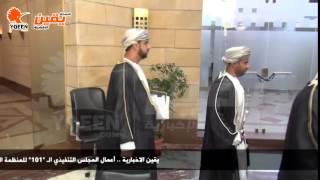 يقين |  الوزير المغربي الدول العربية اليوم تعيش في نقلة ديمقراطية