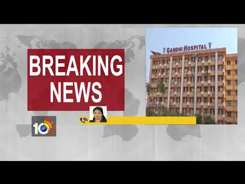 Doctor Protest: Minister Laxma Reddy Called Asst Professors for Discussions | 10TV