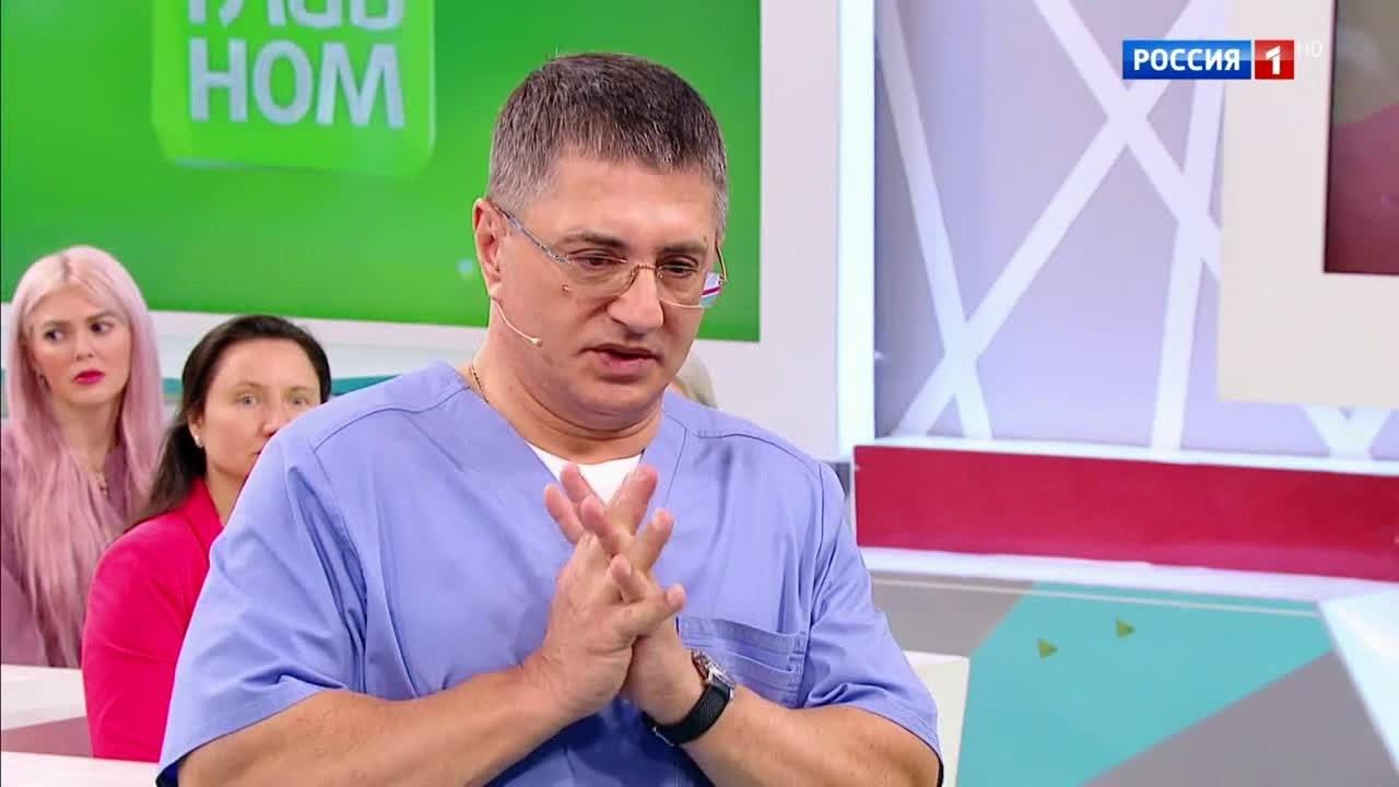 Что болит в груди, если не сердце? | Доктор Мясников