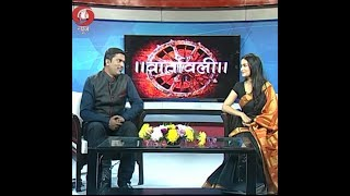 Vaartavali Interview of Stephen Knapp (Nandnandan Das), On Bhagvadgeeta & ISCON