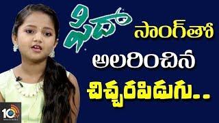 చిచ్చర పిడుగులతో ఫిదా సాంగ్.. #JabardasthUgadi | Yodha,Deevena,Ramya | Childrens Interview