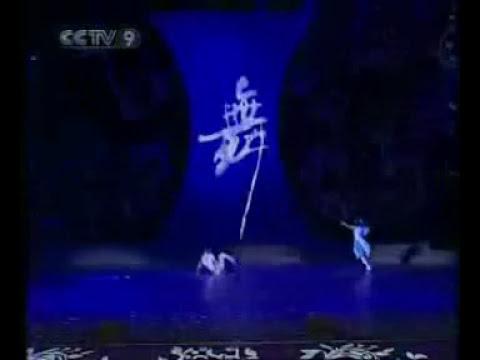 Chinos discapacitados bailando ballet