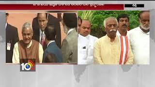 Telangana BJP Leaders pays tributes to Former PM Atal Bihari Vajpayee