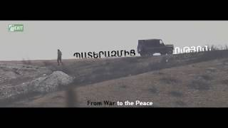 From War to the Peace - Documentary Film SOON