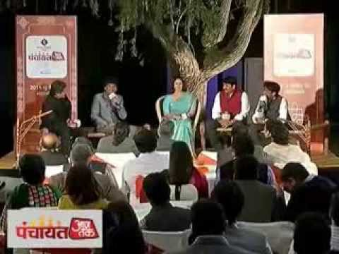 Raju Srivastava (sp), Kumar Vishwas (aap), Manoj Tiwari (bjp), Nagma (congress) - Panchayat Aajtak video