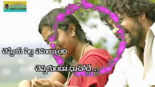 Mayna song whatsapp status mp4 hd video wapwon prema khaidi movie maina maina love song whatsapp altavistaventures Gallery
