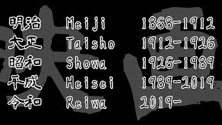 A History of Modern Japan Through Film   Cinema Nippon