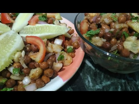 Ramzan special kaale chane ki chatpati mazedar chaat recipe by nasreen's kitchen