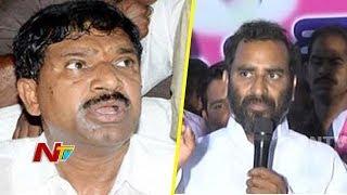 Clash Between TRS Leaders Rajarapu Prathap and Rajaiah | రెండు వర్గాలుగా మారి గొడవ పడిన తెరాస నేతలు