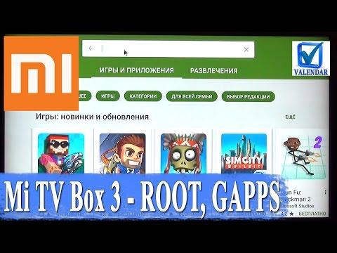 Xiaomi Mi TV Box 3 Enhanced - русский язык, получаем root и Google Apps