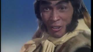 Monkey (TV Series) Opening Song (Monkey Magic)