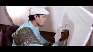Lah Ahmad - Salam (Official Music Video)