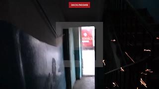 31 января 2017. Донецк. Киевские террористы обстреляли жилой дом. Ранен оператор Life News