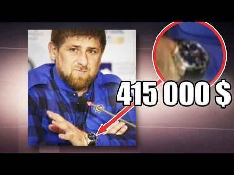 Откуда у КАДЫРОВА деньги на ТАКУЮ жизнь   Как живет КЛАН КАДЫРОВА в Чечне - Гражданская оборона