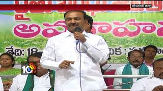 సేంద్రియ ఎరువులు వాడండి : Ministers Etela Pocharam In Rythu Bandhu Programme | Karimnagar