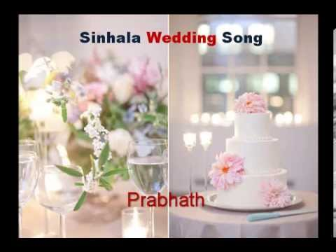 Sinhala Wedding Song video