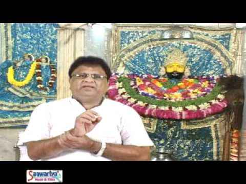 Khatu Shyam Bhajan Hath Pakdhte Sabka