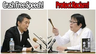 Hate Speech Conference Duke It Out Japan Scroll 13 Seconds to 18 Seconds, lol