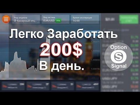 LarsonHolz IT Ltd - Форекс и бинарные опционы от