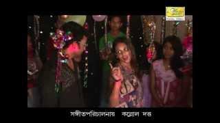 Jodi Bhaloi Basbe - যদি ভালোই বাসবে - Manoshi - Bhalobese