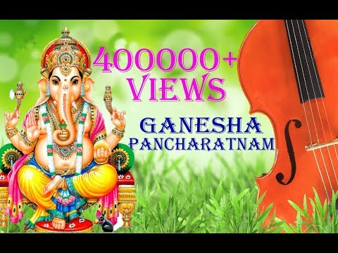 Ganesha Pancharatnam with lyrics and meaning