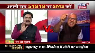 Hindi Debate: पुलवामा पर राजनीति गर्मायी, कांग्रेसी नेताओं ने कहा खैहरा गद्दारों के साथ   HTP