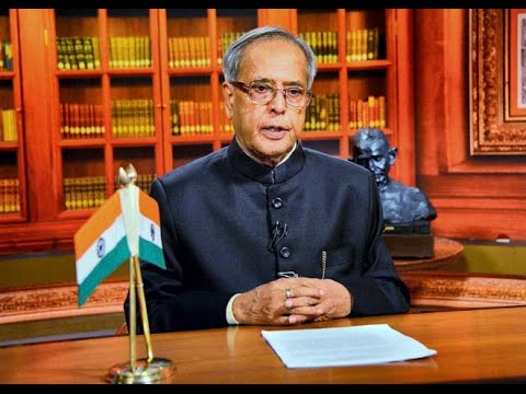 Address to the Nation by President Shri Pranab Mukherjee on the Eve of Republic Day