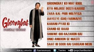 Ghoonghat Album Full Songs Jukebox - Pankaj Udhas Super Hit Ghazals