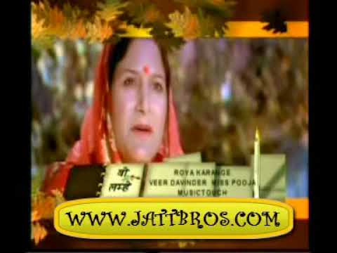 Hanju - Veer Davinder Miss Pooja FULL VIDEO punjabi new song...
